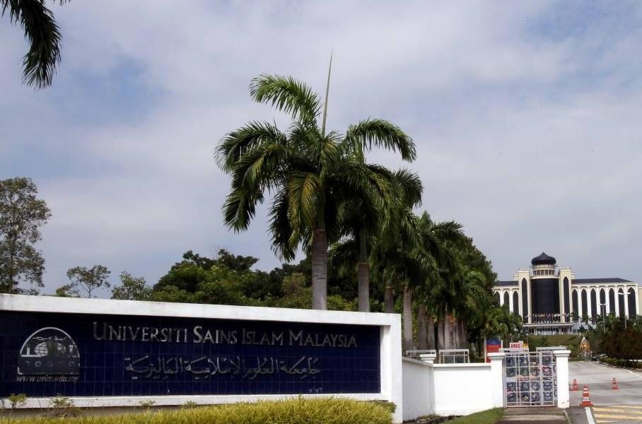 Program Akademik USIM Diiktiraf MQA dan Badan Profesional