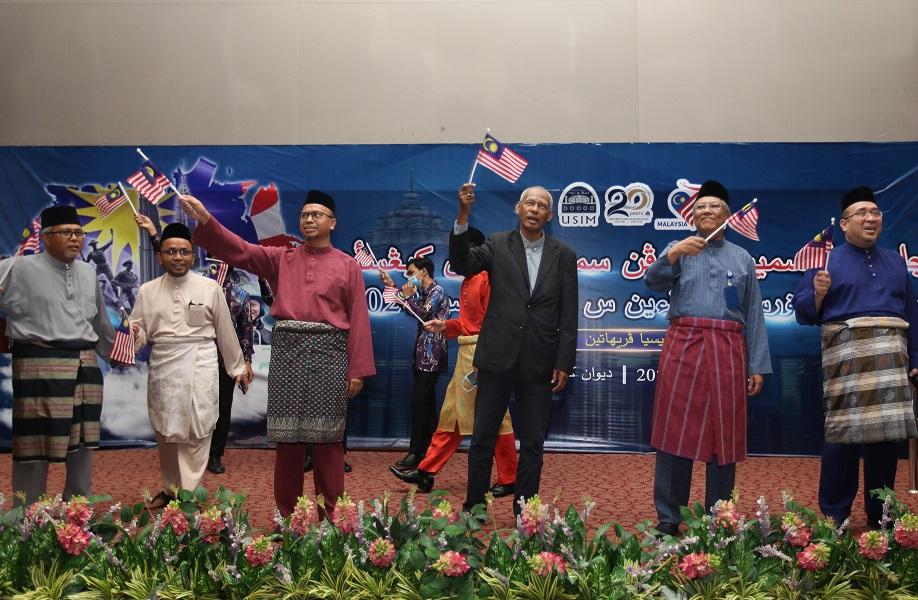 Sambutan Bulan Kebangsaan di Kala PKPP, USIM Semarak Semangat Patriotik