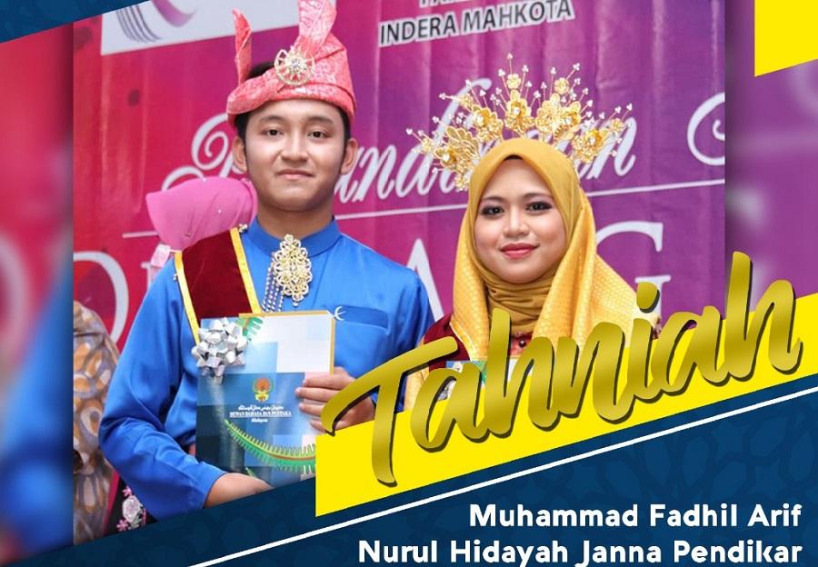 USIM Naib Johan  Dendang Syair Duet Peringkat Kebangsaan