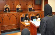 Program Ijazah Sarjana Muda Undang-undang dan Syariah (SmUS) USIM mendapat pengiktirafan penuh LKPU