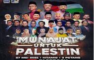 Solidariti USIM untuk Palestin