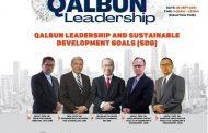 USIM dan RDC Bhd anjur Seminar Qalbun Leadership